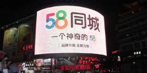 58-new logo-jpg-20160509-6