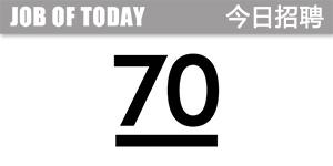 70-HR-Logo2016