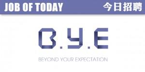 B.Y.E-HR-Logo2016