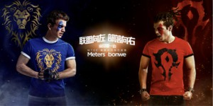 Meters-bonwe-World of Warcraft-web
