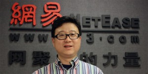 Netease-Ding-lei-img