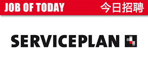 ServicePlan-today-logo-2016