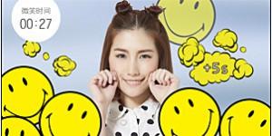 c&a-smiley-jpg-2