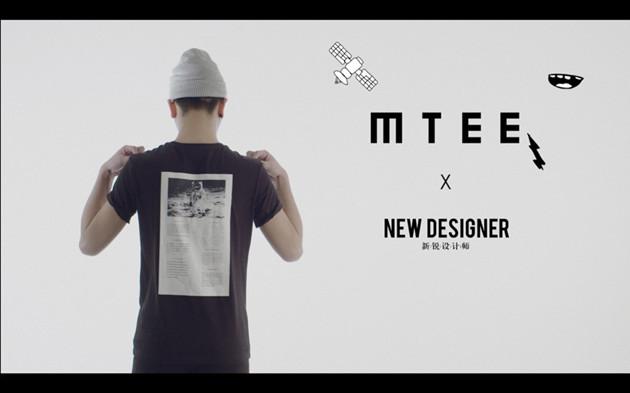 metersbonwe-meitesibangwei-20160513-9