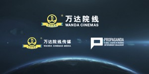 wanda-cinema-media-partner-propaganda