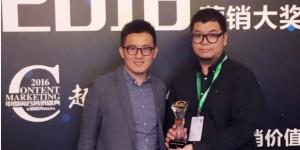 xAD-award-top