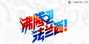 youkutudou-0520-01