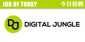 DJ-Logo2016