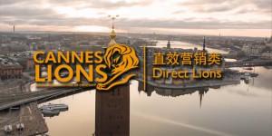 Direct-LIONS-CV