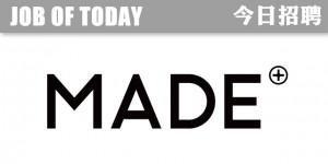 MADE-Logo2016