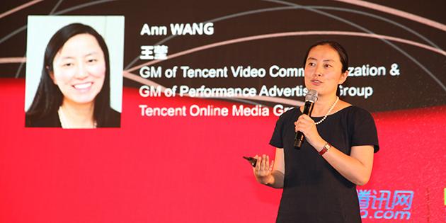 Tencent-Wangying