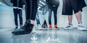 adidas-originals-runs-2016-digital-campaign-in-the-help-of-amber
