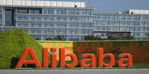 alibaba-establishes-a-pan-entertainment-club-0