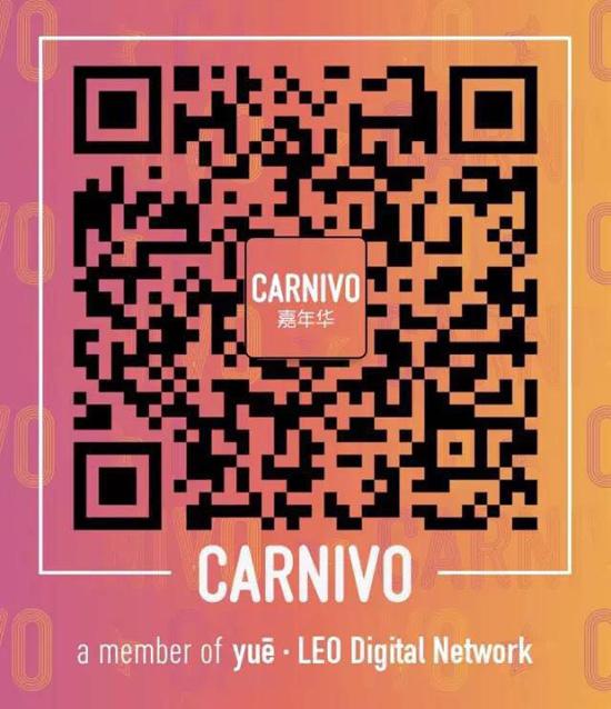 carnivo-0627-12