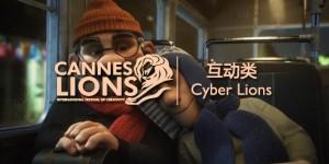 cyber Lions-20160623-1