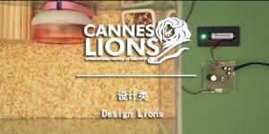 design Lions-20160622-2。2