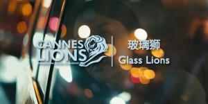 glass lions-20160624-2