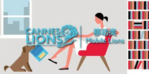 mobilelions-20160623-1.1