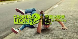 print &publishing lions -20160622-1