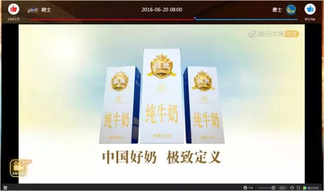 sanyuan-0624-2