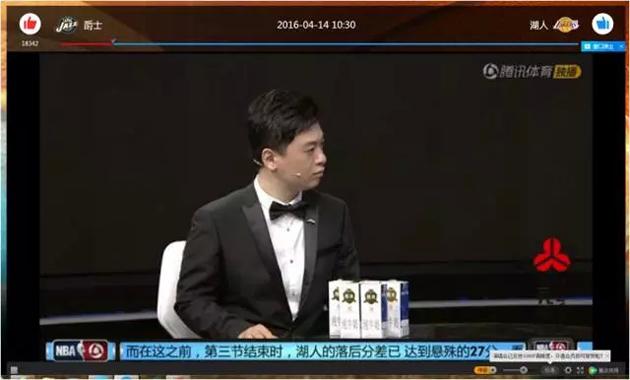 sanyuan-0624-4