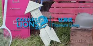 titaniumlions-20160626-1