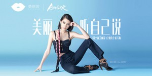 AMBER-MLS-COVER
