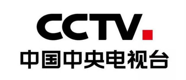 CCTV-LOGO-2016