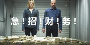 FinancePosition-frontpage-0707