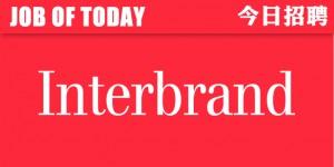 Interbrand-logo-frontpage