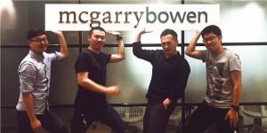 mcgarrybowen-20160711-1