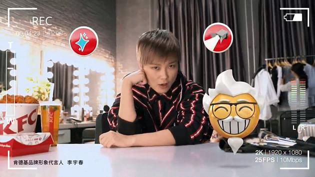 KFC-LIYUCHUN-JPG-20160801-2