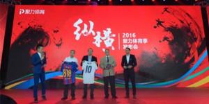 PPTV -juli-JL-20160818-sport-conference-cover