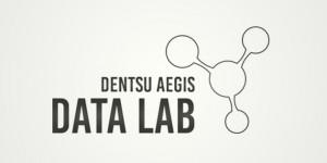 dentsu aegis data lab-201608291-