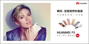 huawei p9-top-630x315