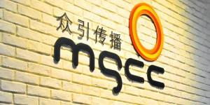 mgcc-financial-20160801-1