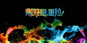 youku-olympic-marketing