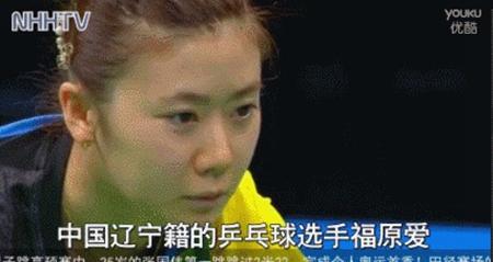 youku-olympic-marketing-6