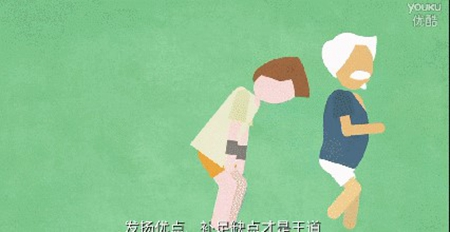 youku-olympic-marketing-7