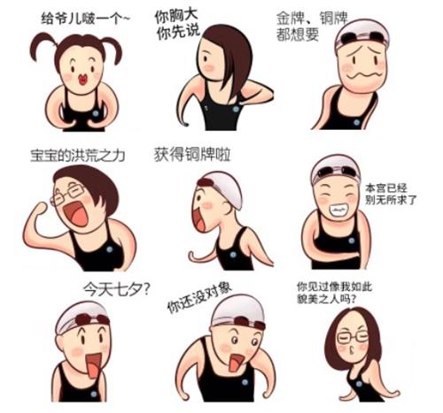 youku-olympic-marketing-9