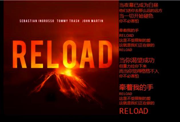 reload-20160908-1