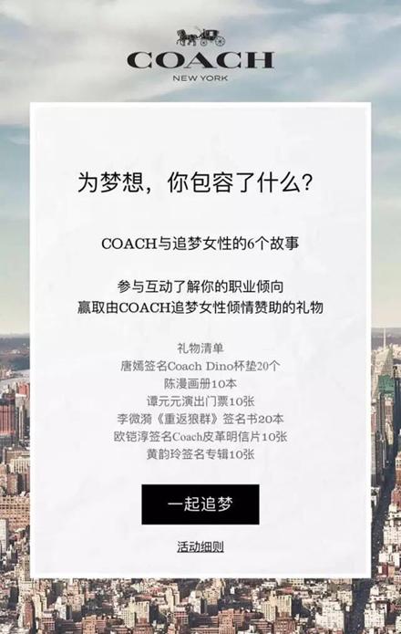 coach-1024-09
