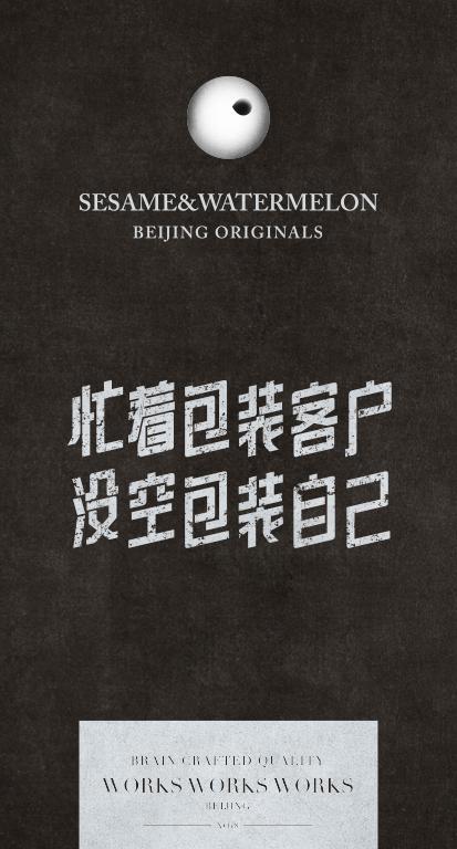 sesamewatermelon-005-2