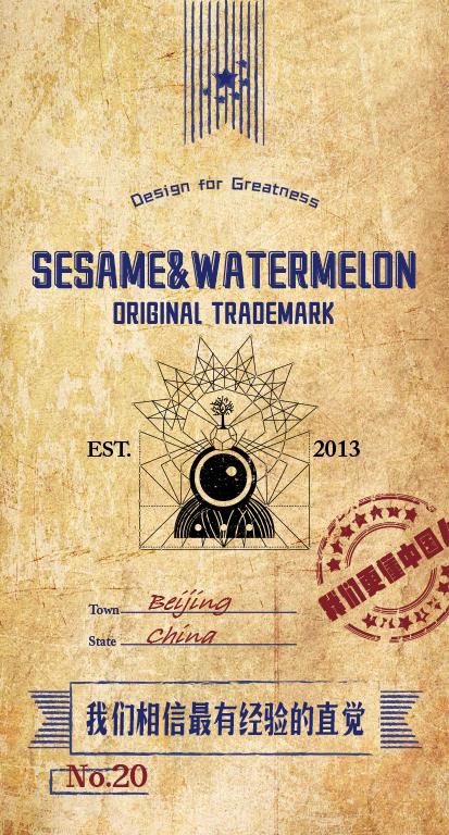 sesamewatermelon-008-2