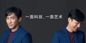 xiaomi-20161019-1-1
