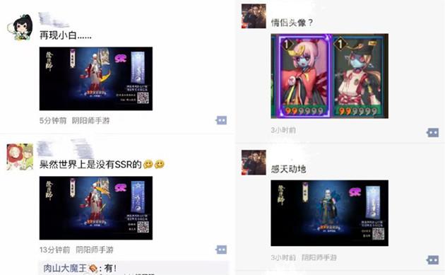 yinyangshi-jpg-20161011-01