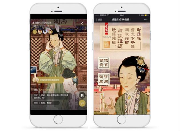yuxi-20161028-1