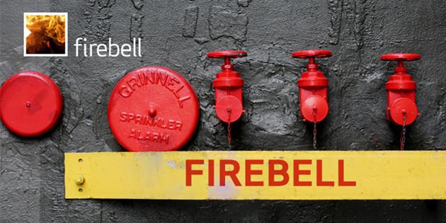 firebell-20161123-1