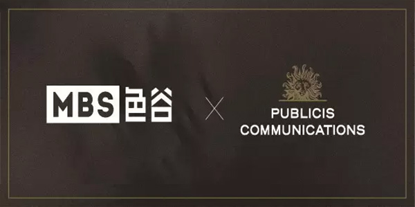 mbs-publiciscomms