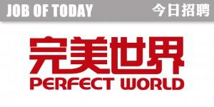 perfectworld-today-logo-2016